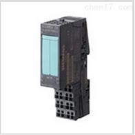 SIWAREX CF称重模块-7MH4920-0AA01