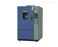 JF-1003上海高低温试验箱源头厂家