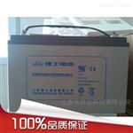 LEOCH理士蓄电池DJM12100厂家指定经销商