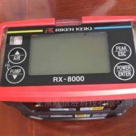 RX-8000理研RIKEN红外线复合气体甲烷氧气检测仪