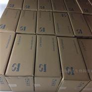 冷冻管 1ml 2ml 5ml 进口品质 规格齐全