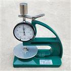防水卷材测厚仪(指针型)