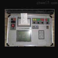 SHKJV高压开关测试仪