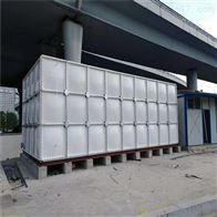 120 15 160 180立方定制玻璃钢方型水箱生产厂商