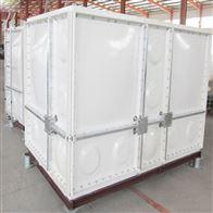 450 500 550 600立方定制玻璃钢保温水箱定制厂家