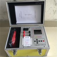 便携式10A变压器直流电阻测试仪