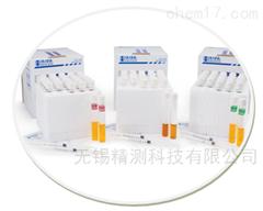 哈纳COD试剂HI93754