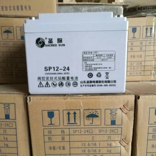 圣阳蓄电池SP12-24高级代理商