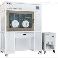 RG-AWS10恒温恒湿称重系统环境监测站RG-AWS10