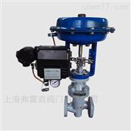 弗雷西气动薄膜调节阀 直行程 可配定位器