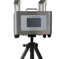 RGK-300便携式挥发性有机物采样器