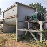 回收处理二手螺带锥形混合机
