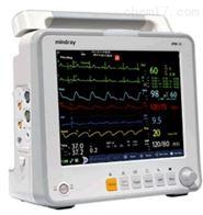 PM 10迈瑞iPM 10 病人监护仪
