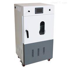 全自动抽真空干燥烘箱价格