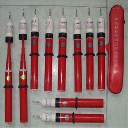 GDY-110KV验电器厂家