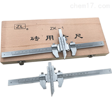 ZK-1砌墙砖砖用卡尺