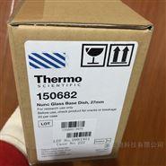 Thermo Qubit4荧光计 Qubit 4 Fluorometer
