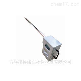 LB-7025A供应安徽环保局LB-7025A便携式油烟检测仪