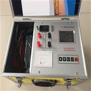 博扬牌20A直流电阻测试仪