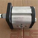 现货原装阿托斯ATOS齿轮泵PFG-210/D