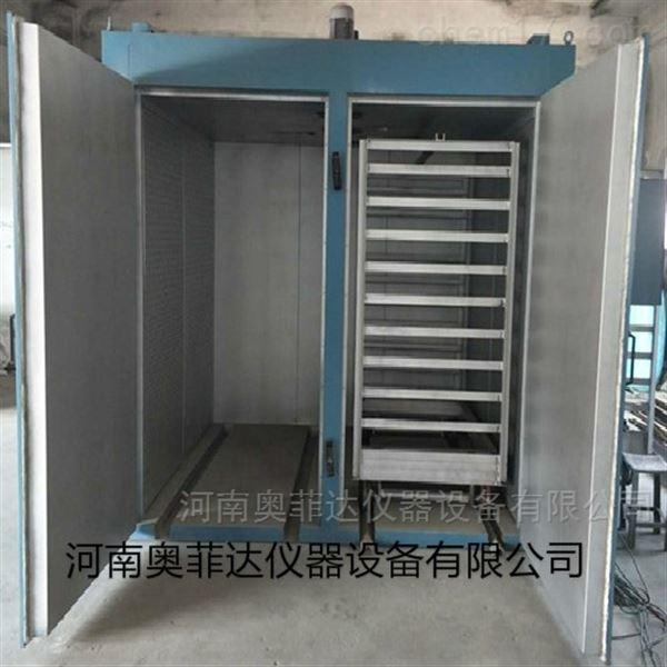 工业台车烘干箱