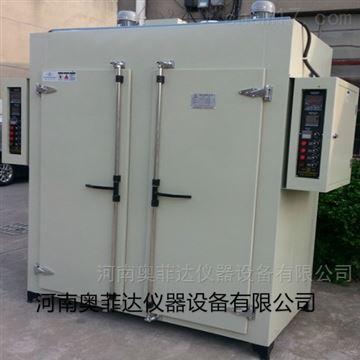 工业电热烘箱烤箱