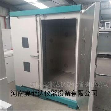 双开门大型烘箱/干燥箱/烤箱