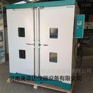 工业电热恒温烘箱