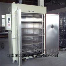 高温热风循环烘箱