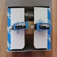 IMB18-08BNPVC0S 1074371西克电感式接近传感器原装正品