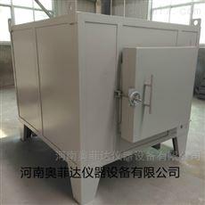 高温硅碳棒炉