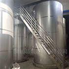 现货处理立式不锈钢储罐