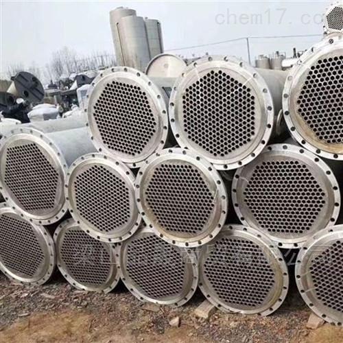 出售二手50平方列管冷凝器