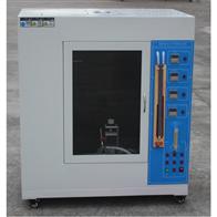 生產UL94水平垂直燃燒試驗機技術參數及價格