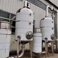 二手8-20平方薄膜蒸发器