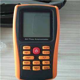 CFD25CFD25矿用本质安全型数字风速表
