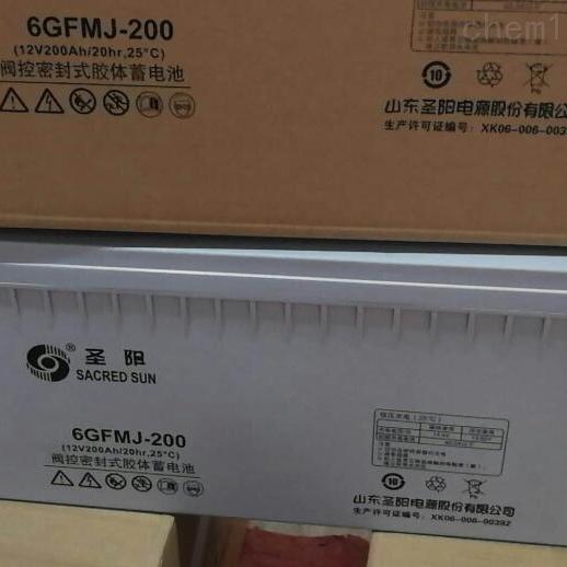 圣阳蓄电池SP12-200批发价格销售