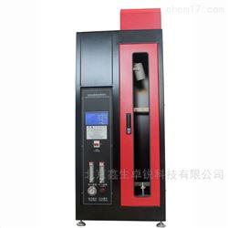 DJC-1型触摸屏单根电线电缆垂直燃烧仪