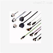 6625302TURCK执行器/传感器电缆