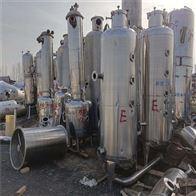 316单效蒸发器