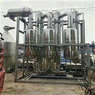 二手700升浓缩蒸发器