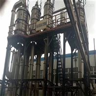 二手9吨降膜蒸发器