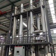 二手蒸发器生产供应商