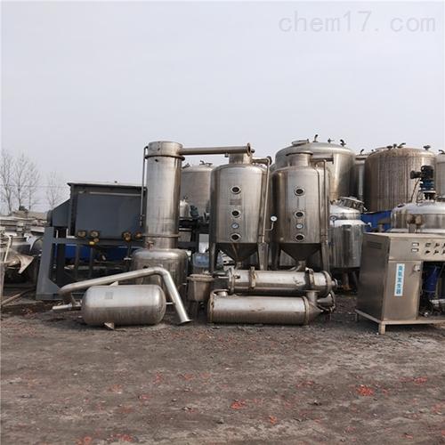 <strong>三效两吨降膜蒸发器</strong>