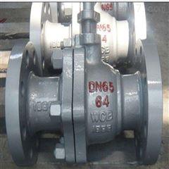 Q41H-64C-65高壓球閥