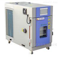 精巧SMC-36PF桌上型恒溫恒濕試驗箱批量現貨