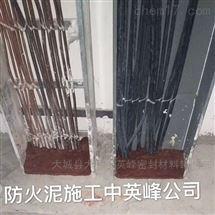 防火泥胶泥柔性有机防火堵料电缆防火胶泥