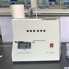SH117湖南直供SH117润滑脂宽温度滴点仪