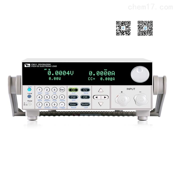 艾德克斯/ITECH IT6322A 直流电源