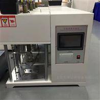 QB-8349ISO20344标准安全鞋压缩防穿刺试验机带打印